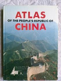 中华人民共和国地图集   精装  是我国第一版国际标准英文版书  1989年