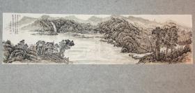 成都老画家 周老国画山水 横幅画心软片 原稿手绘真迹