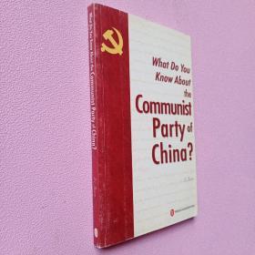 你了解中国共产党吗?(英文版)