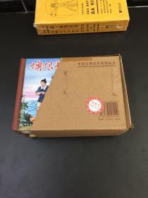中国古典连环画精品选(精装全5册):《梁山伯与祝英台》《桑园会》《桃花扇》《墙头记》《懊恨雀》