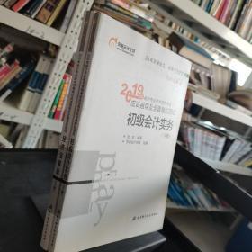 初级会计经济法基础高频考点速记手册