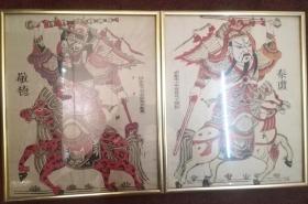 敬德,秦琼两幅老木段年画
