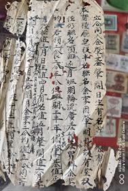 康煕,两兄弟轮值官差字据,研究古代官差文化少见资料
