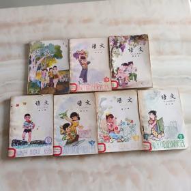五年制小学课本 语文(1、3、5、6、7、8、9)全套缺2丶4和10(7本合售)