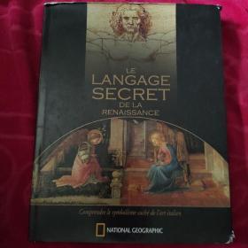 LE LANGAGE SECRET DRLA RENALSSANCE(文艺复兴时期的艺术魅力)