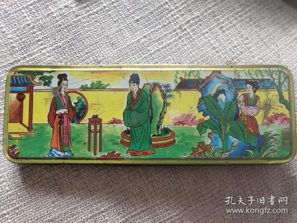 铁铅笔盒(西厢记图案)