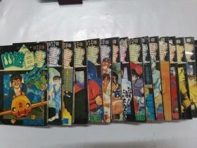 新画王录  幽游白书(2-18册)(17册合售)