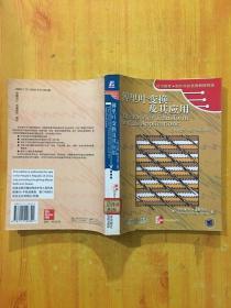 傅里叶变换及其应用(英文版 原书第3版)