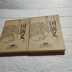 八十四集电视连续剧(三国演义)上下两盒D9收藏版,共十四片装