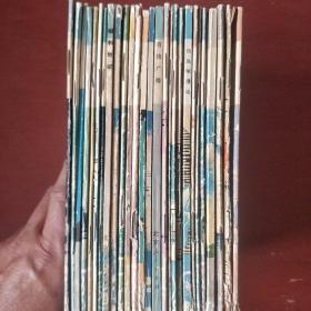 《自然科学小丛书》28册合售 文革版  基本都有毛主席语录 北京人民出版社 馆藏 书品如图