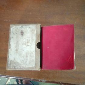 《毛泽东选集》一卷本 1967年改横排袖珍本,1969年2印。
