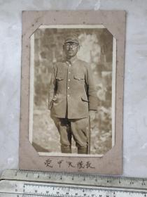 民国抗战时期侵华日军爱甲部队长爱甲大队长原版老照片