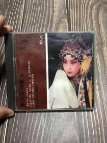 京剧 李维康演唱集