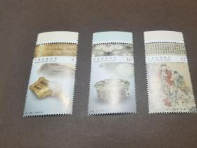 特632 国立故宫博物院南院开馆首展览邮票   带边纸   原胶全品