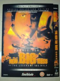 战狼传说(甄子丹电影) DVD-9