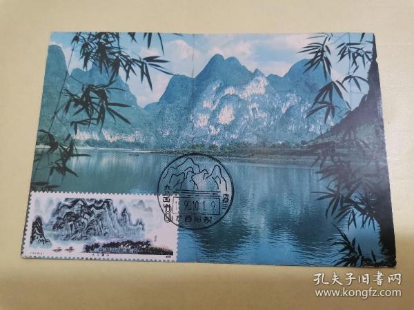 6.16~11-桂林山水风光极限片一枚