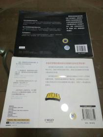 商业模式新生代(个人篇)、商业模式新生代(2册合售)