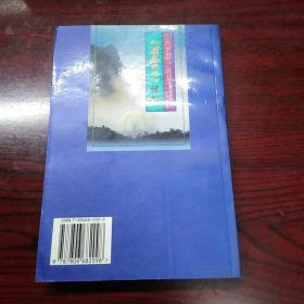 天下第一奇书:《蜀山剑侠传》探秘