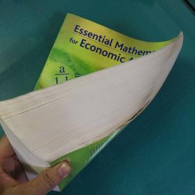 Essential Mathematics for Economic Analysis (2nd Edition)