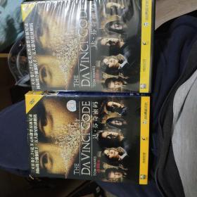 达芬奇密码 DVD 精装 正版