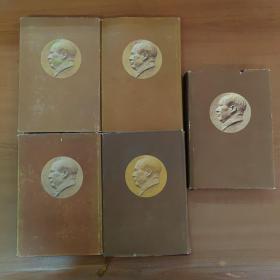 毛泽东选集1-5卷(全五卷)布面精装本