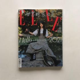 ELLE 世界时装之苑 2021年1月刊 总第415期