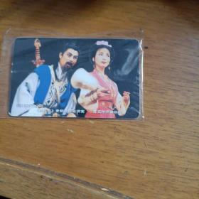 IC电话卡59黄梅戏艺术一套5枚合售