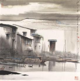 杨明义 秋水人家。纸本大小68.48*69.97厘米。宣纸艺术微喷复制。(近现代山水)