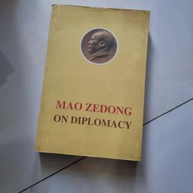Mao Zedong on Diplomacy【英文版】
