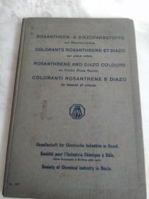 民国 汽巴染料公司布料染色样本rosanthrene and diazo colours on cotton piece goods