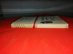 时间的由来、地图的由来 (两册合售)