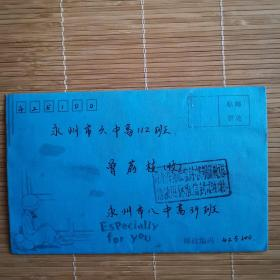 邮政文献     2003年实寄批退封  附信  加盖批退使用标准信信封章