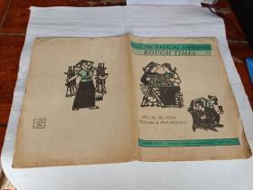 1972年文革报纸外文版(全19版)