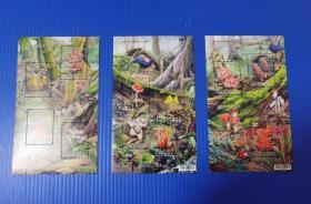 野生菇邮票小全张大全套   特542,特568,特593    3全   原胶全品
