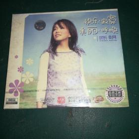 快乐 寂寞 美丽 呼唤 陈明CD(未拆封)