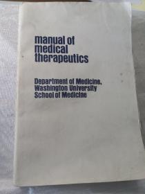 Manual of Medical Therapeutics医学治疗学手册,第20版,英文原版