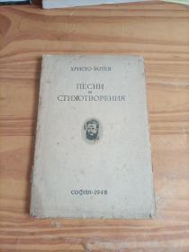 〈红色文献〉民国老书