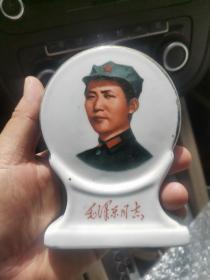 红色收藏:毛主席瓷像章 文革江西制造。
