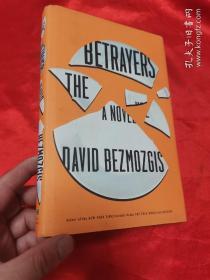 The Betrayers(小16开,硬精装)    毛边