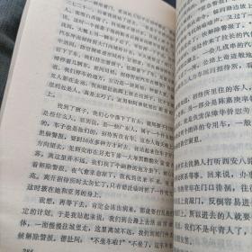 马克思主义理论翻译家张仲实
