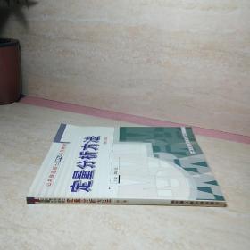 公共管理硕士MPA系列教材:定量分析方法(修订版)