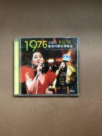 经典珍藏 CD&DVD 碟片   邓丽君 1976香港利舞台演唱会  (1碟装)