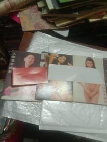 人体艺术摄影明信片(1一4)四套合拍,