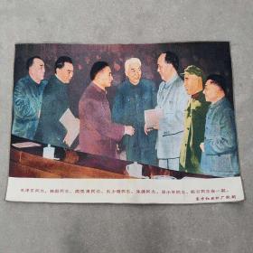 毛主席文革刺绣织锦画红色收藏