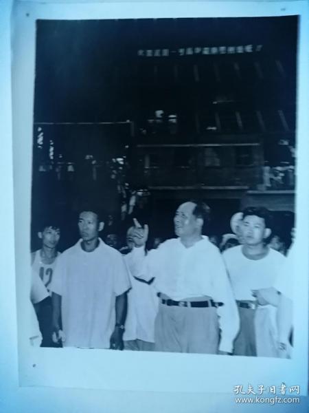 补图请勿下单,毛主席各个时期老照片二十张,