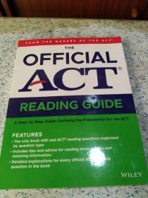 新东方 The Official ACT Prep Guide, 2020(官方指南)
