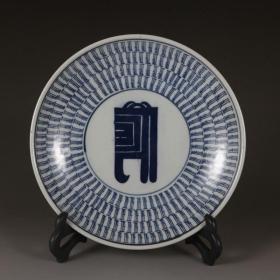 清青花刀纹瓷盘