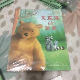 小老鼠裁缝店 (全六册)