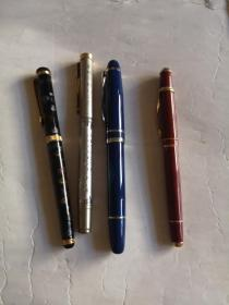 书写笔四支