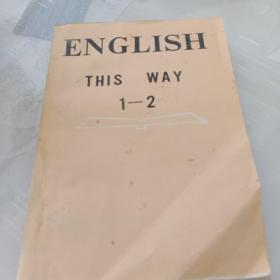 这样学英语1——2